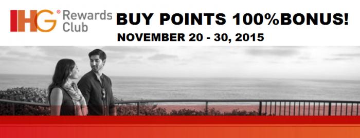 IHG Rewards Club Buy Points 100 Percent Bonus November 20 - 30 2015
