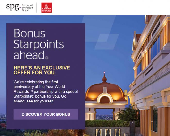 SPG Your World Rewards Promotion
