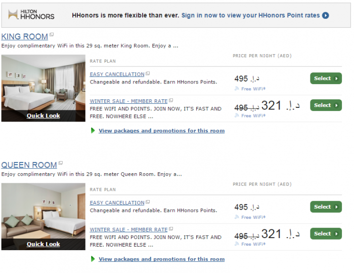 Reader Question Hilton HHonors Hilton Garden Inn Mall of Emirates Not Logged In 1