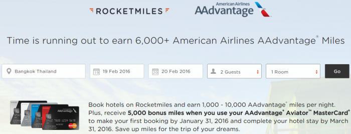 Rocketmiles American Airlines 5,000 Bonus Miles First Hotel Booking By January 31 2016
