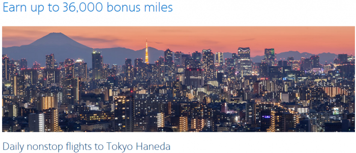 American Airlines LAX-HND Bonus February 11 - April 30 2016