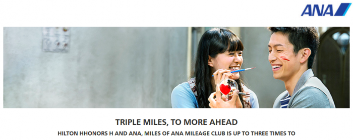 Hilton HHonors ANA Mileage Club Double & Triple Miles February 1 - May 31 2016