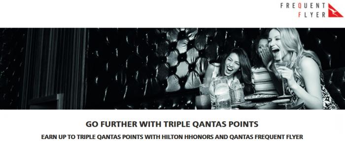 Hilton HHonors Qantas Frequent Flier Double & Triple Bonus Points March 1 - June 30 2016
