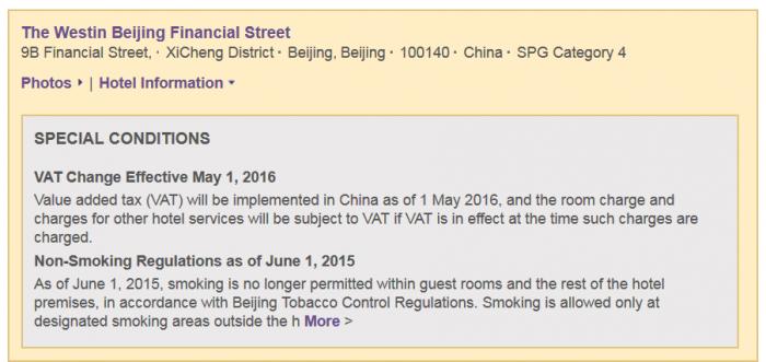 China Tax Change SPG Notice