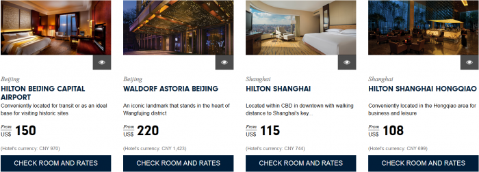 Hilton HHonors Asia Pacific Website Greater China 2