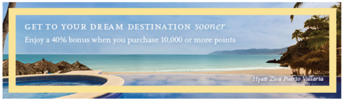 Hyatt Gold Passport Buy Points April 2016 Targeted Campaign
