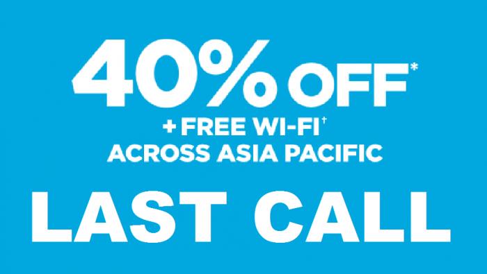LAST CALL Hilton HHonors Asia-Pacific 40 Percent Off Flash Sale