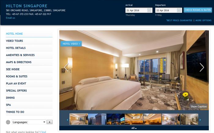 Reader Comment Hilton Singapore