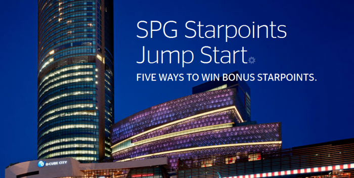 STarwood Preferred Guest SPG Jump Start Promo April 15 - September 15 2016