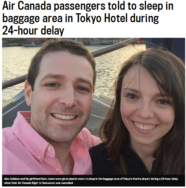 Vancouver Sun Air Canada passengers told to sleep in baggage area in Tokyo Hotel during 24-hour delay