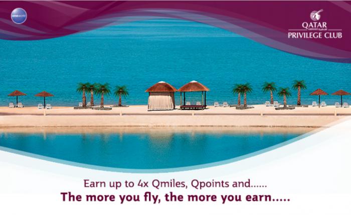 Qatar Airways Quadruple Qmiles Award Discount Gold May 26 - August 31 2016