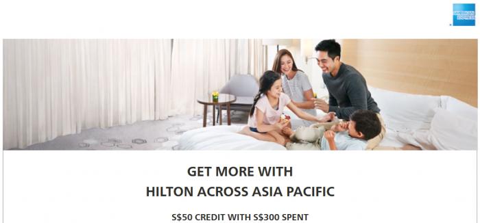 Hilton HHomors Amex Singapore Promotion August 1 - January 31 2017