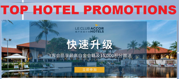 Top Hotel Promotions September 2016
