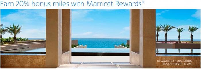 american-airlines-marriott-rewards-20-percent-points-to-aadvantage-miles-conversion-bonus-october-15-november-14-2016