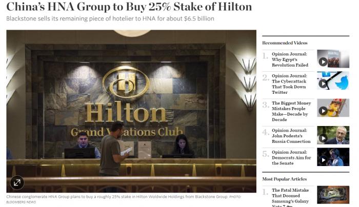 chinese-hna-hilton-25-percent