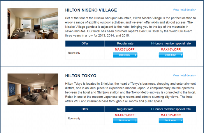 hilton-hhonors-japan-korea-up-to-50-percent-off-suite-for-stays-until-march-31-2017-1
