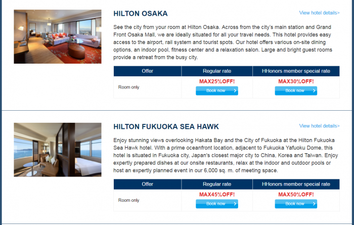 hilton-hhonors-japan-korea-up-to-50-percent-off-suite-for-stays-until-march-31-2017-5