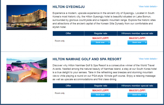 hilton-hhonors-japan-korea-up-to-50-percent-off-suite-for-stays-until-march-31-2017-9