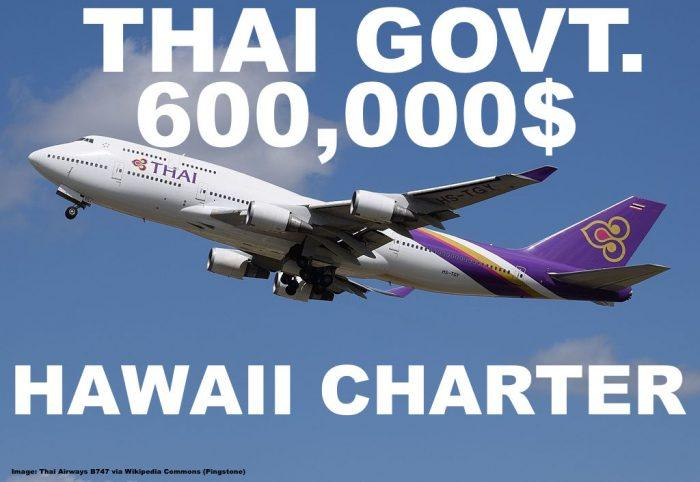 tg-747-charter