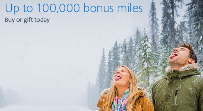 american-airlines-buy-aadvantage-miles-november-2016-campaign