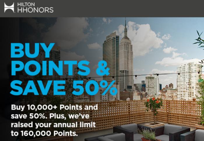 hilton-hhonors-buy-points-november-2016