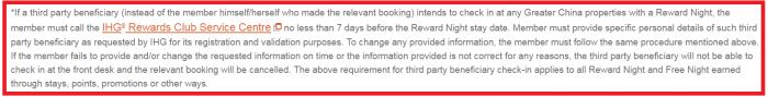 ihg-rewards-club-terms-conditions-update-december-1-2016-change-asterix