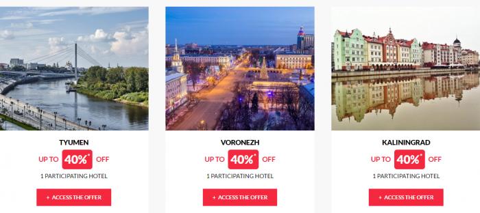 le-club-accorhotels-private-sales-december-22-russia-2