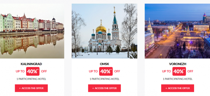 Le Club AccorHotels Worldwide Private Sale December 29 2016 Russia 2
