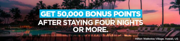Hilton HHonors 50,000 Bonus Points Winback Bonus January 13 - January 11 2018