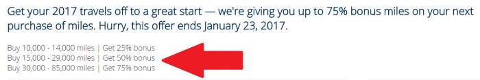 United Airlines MileagePlus Buy Miles January 2017 Campaign Bonus