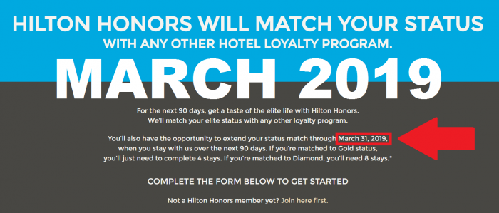 Hilton Honors Gold & Diamond Status Match 2017