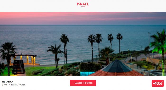 Le Club AccorHotels Private Sales Israel 1