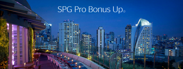 Starwood Preferred Guest SPG Pro Bonus Up February 15 - May 15 2017