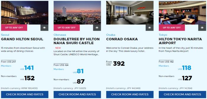 Hilton Honors Asia-Pacific March 2017 Flash Sale Japan Korea Guam