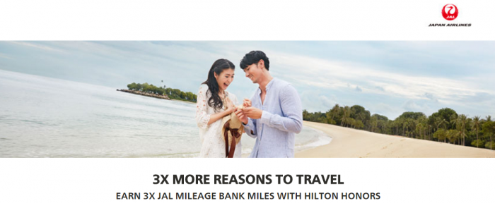 Hilton Honors Japan Airlines JAL Mileage Bank Miles March 15 - June 30, 2017