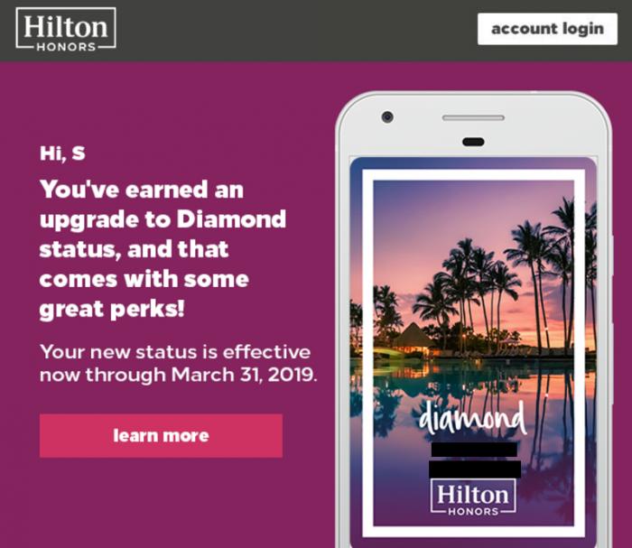 Hilton Honors Diamond Status Email April 10 2017