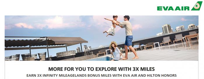 Hilton Honors EVA Air Up To Triple Infinity MileageLands Bonus Miles March 15 - June 30 2017
