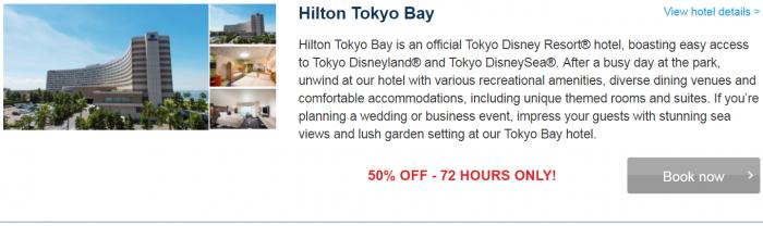 Hilton Honors Japan 50 Percent Off 72-Hour Flash Sale 3