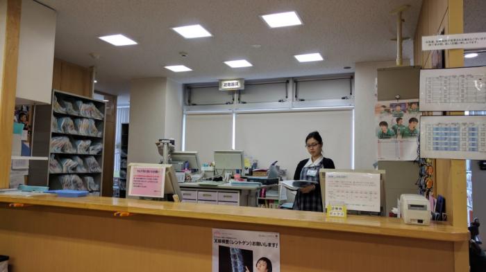Hiroshima Clinic