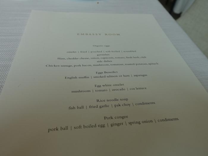 Park Hyatt Bangkok - Embassy Room Breakfast Menu