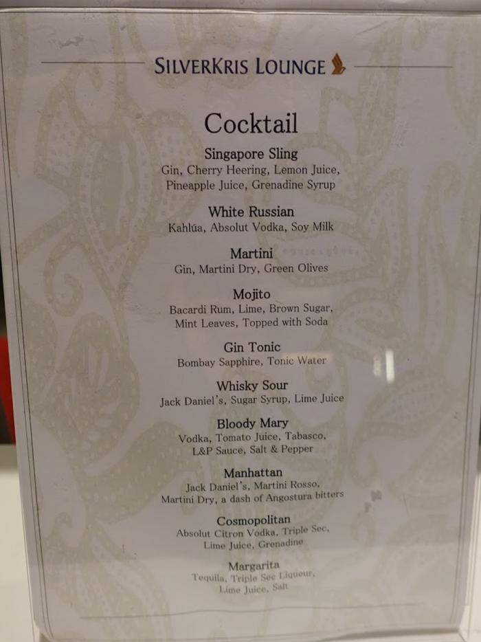 Singapore Airlines New SilverKris Lounge Suvarnabhumi Airport Bar Cocktail List