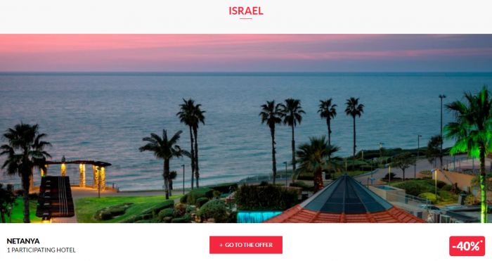 Le Club AccorHotels Worldwide Private Sales June 28 2017 Israel 1
