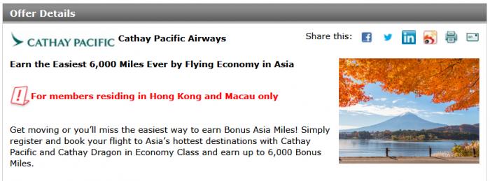 Cathay Pacific Asia Miles Economy