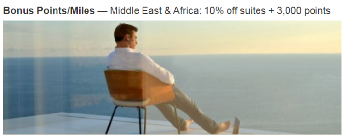 Marriott Rewards Middle East & Africa 10 Percent Off Suites + 3000 Bonus Points October 10 - March 31 2018