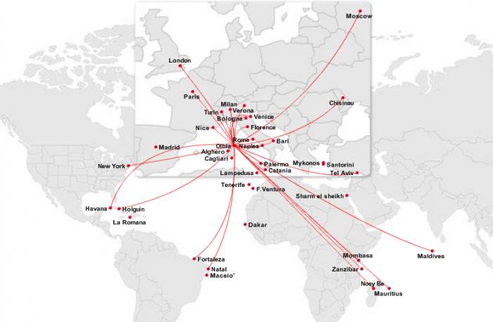 Qatar Airways Closes Its Purchase Of 49% Meridiana   LoyaltyLobby