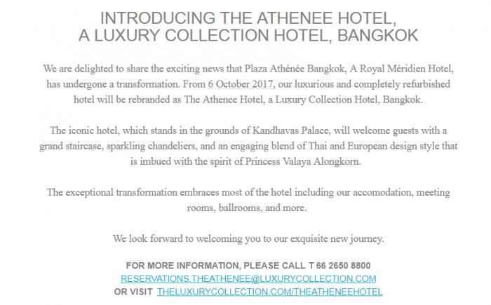 Plaza Athenee - The Athenee Hotel Bangkok October 6 2017 Email Text