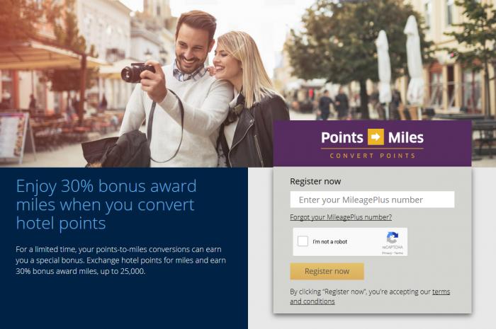 United Airlines MileagePlus Hotel Points To Miles Conversion Bonus