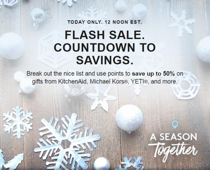 Marriott Rewards Merchandise Flash Sale November 20 2017 Main