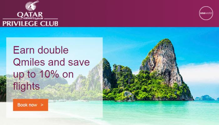 Qatar Airways Privilege Club Double Miles Offer December 2017