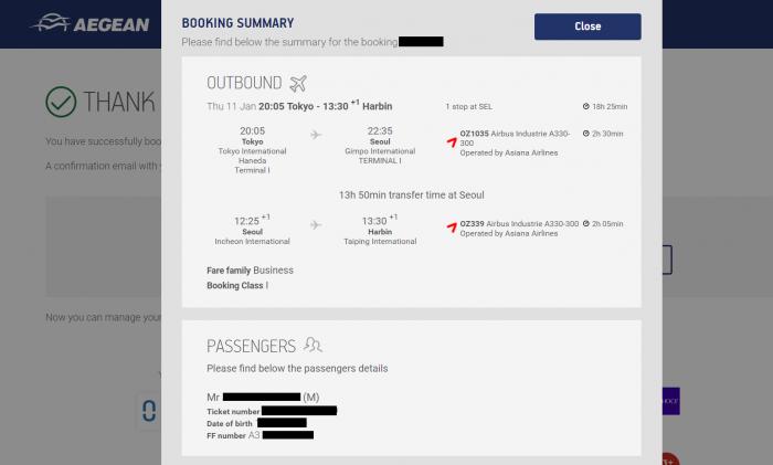 Aegean TYO-HRB Booking Summary